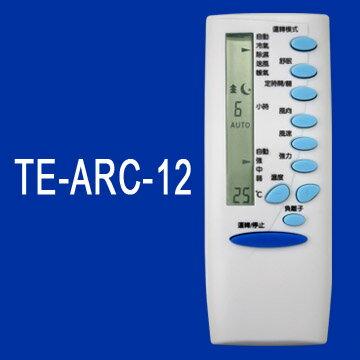 【企鵝寶寶】TE-ARC-12 (TECO 東元) 全系列變頻冷、暖氣機遙控器**本售價為單支價格**