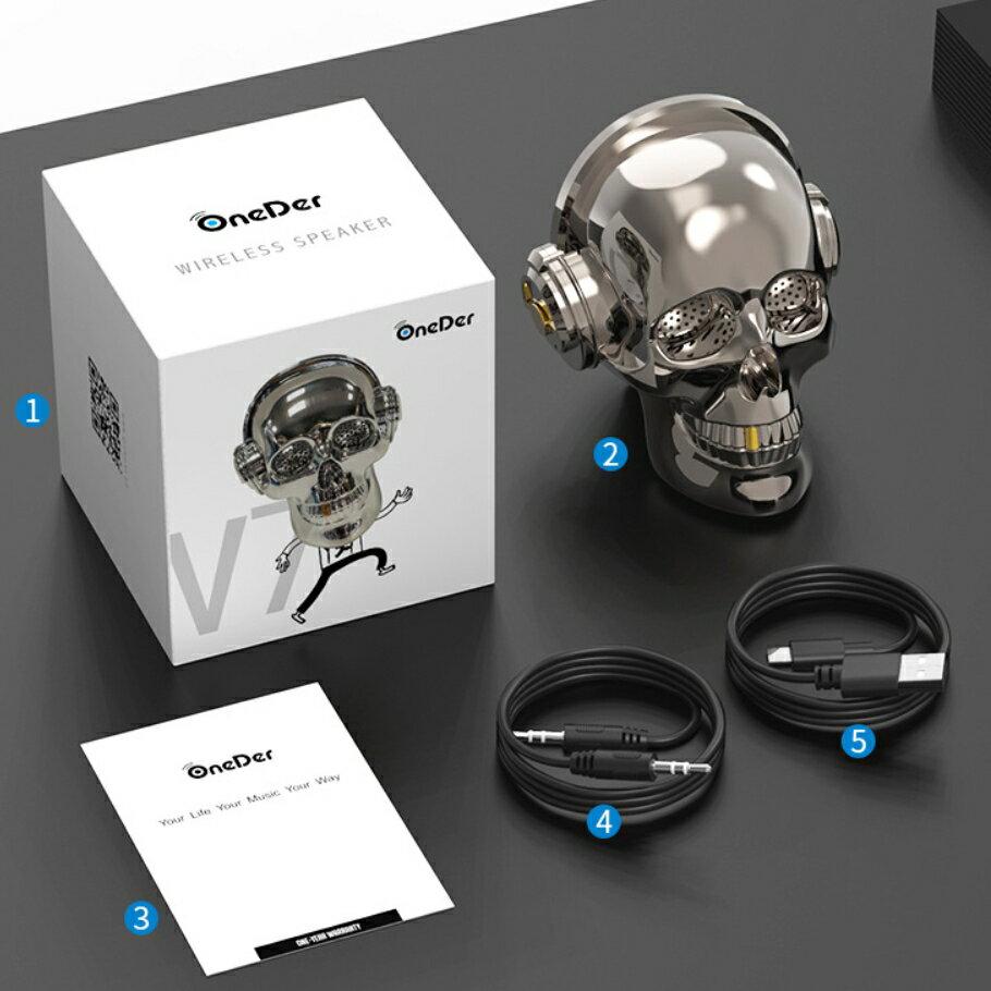 Oneder 幻達-V7 電鍍骷髏頭藍牙音箱 無線音箱 音響 喇叭 戶外 帶燈