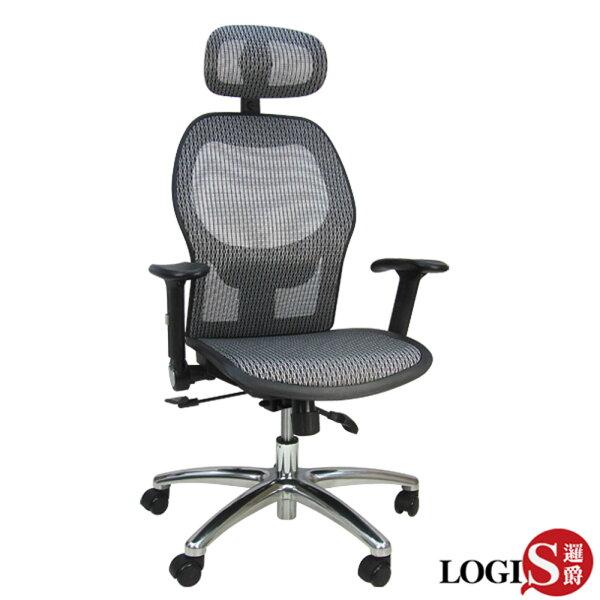*邏爵*G60促銷!!洛亞專利不破網布全網電腦椅辦公椅耐用塑鋼材台灣製造免組裝.