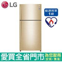 LG電冰箱推薦到(1級能效)LG496L雙門變頻冰箱GN-BL497GV(光燦金)含配送到府+標準安裝【愛買】就在愛買線上購物推薦LG電冰箱