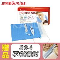 動力 熱敷墊 MHP711 SP1001 贈品 304不銹鋼
