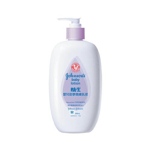 嬌生嬰兒舒眠乳液(新)500ml【合康連鎖藥局】