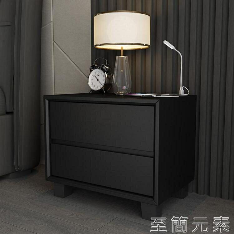 [快速出貨] 全實木簡約現代床頭櫃充電智慧創意網紅臥室儲物抽屜皮質小收納櫃  七色堇 元旦 交換禮物
