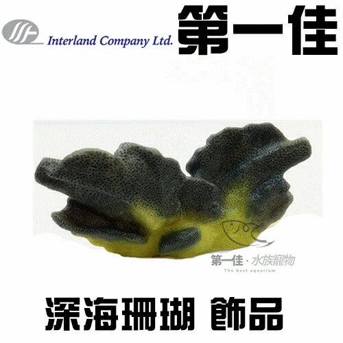 [第一佳 水族寵物] 台灣連國INTERLAND【飾品系列-深海珊瑚12.2*2.5*5.9cm】嚴選飾品$49 買4送1