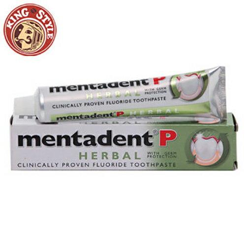 【Mentadent】美達淨牙膏 天然草本含氟牙膏 100ml