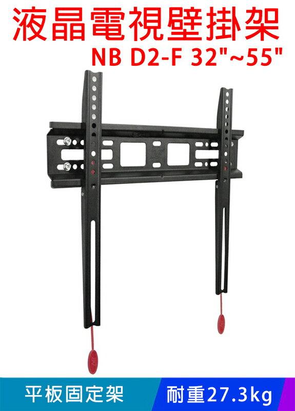【易控王】NB D2-F 32~55拉繩式壁掛架/ MAX 400X400mm / 耐重27.3kg(10-304)