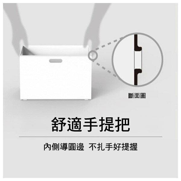 收納盒 橫式半格型 N INBOX GY NITORI宜得利家居 8