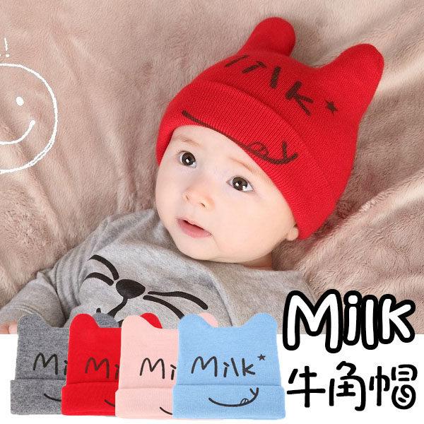兒童帽-可愛刺繡Milk針織牛角baby帽 新生兒帽 毛帽【AN SHOP】【全店直購免運│滿700領券最高現折$188】