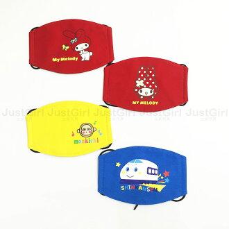 美樂蒂 淘氣猴 新幹線 兒童 口罩 平面口罩 布口罩 居家 正版日本授權 * JustGirl *