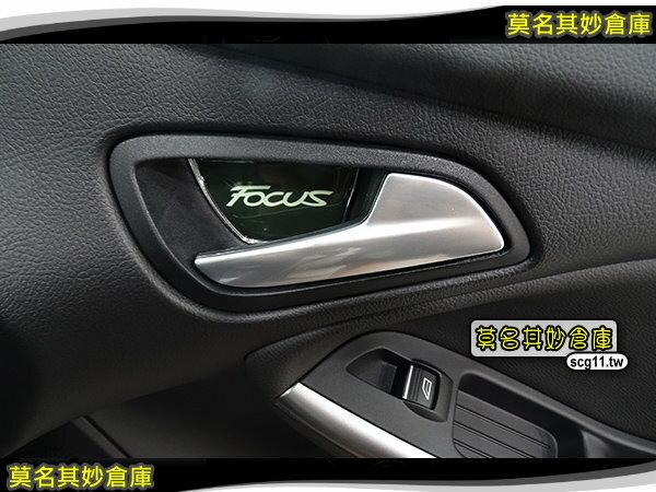 莫名其妙倉庫【CS052 車門板紅皮裝飾】一套四片 車門裝飾 真皮質感 黏貼 New Focus MK3.5