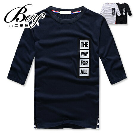 ☆BOY-2☆【NAA6001】韓版THE WAY FOR ALL文字七分袖T桖 0