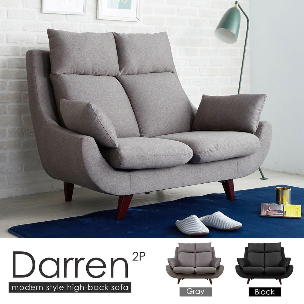達倫現代風高背機能雙人沙發/2色/H&D東稻家居/好窩生活節