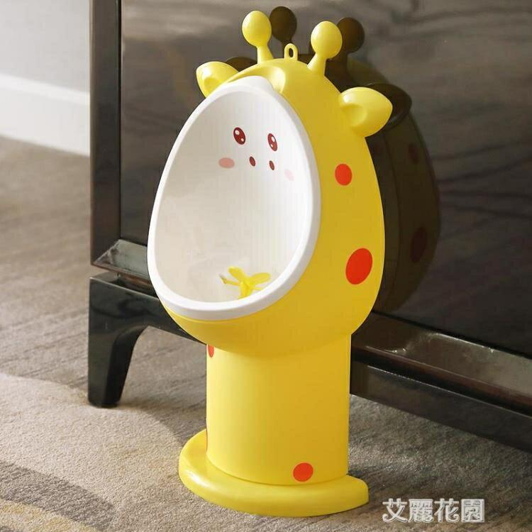 寶寶坐便器小孩男孩站立掛墻式便斗小便尿盆兒童馬桶尿尿 摩登生活
