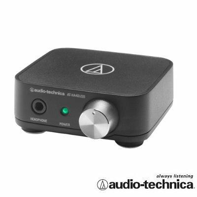 <br/><br/> 鐵三角 ATH AT-HA40USB USB耳機擴大機/USB音效卡 USB DAC<br/><br/>