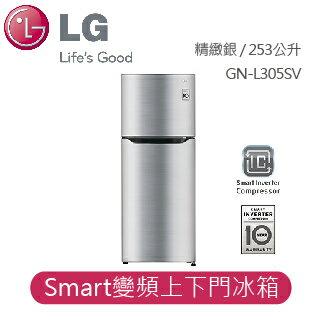 LG | 253L 上下雙門 Smart 變頻冰箱 精緻銀 GN~L305SV
