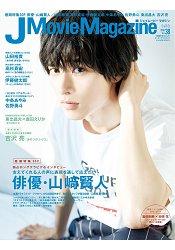 J Movie Magazine Vol.38 | 拾書所
