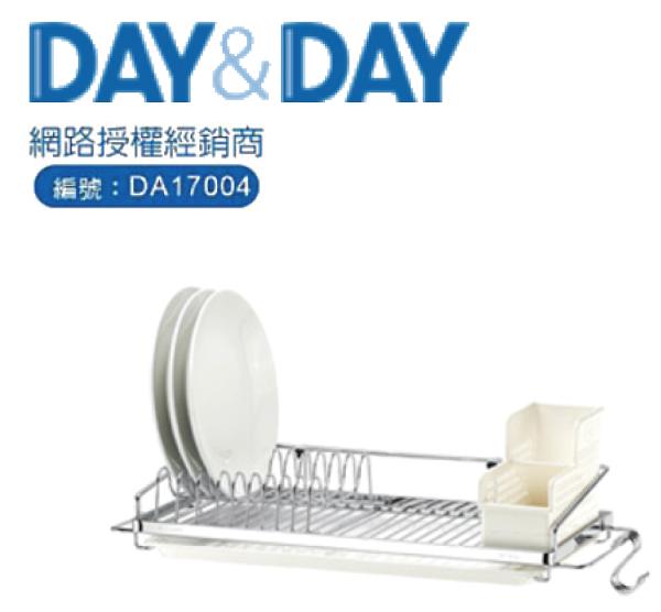 洗樂適衛浴:DAY&DAY單層置物架(ST3078A)
