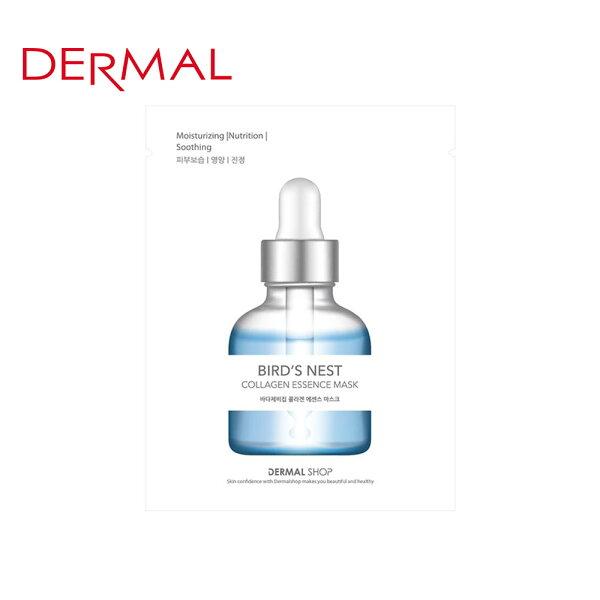 Beauty Box:【韓國DERMAL】燕窩膠原蛋白精華面膜