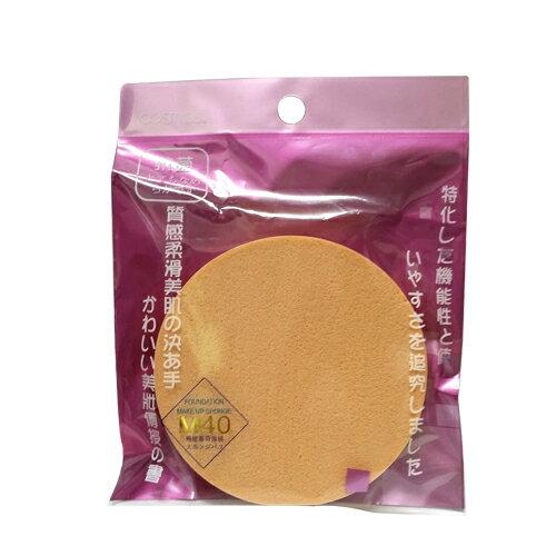 COSMOS粉底專用海綿#M40☆真愛香水★