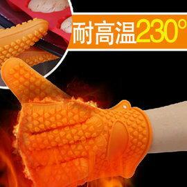 【5指矽膠隔熱手套】烤箱手套 防滑手套 微波爐手套 烘培手套 露營野炊手套 防燙手套