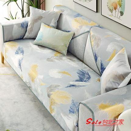 冰絲沙發墊 沙發墊夏季涼席夏天款冰絲涼墊沙發套全包萬能套罩通用防滑蓋布巾 3色【99購物節】