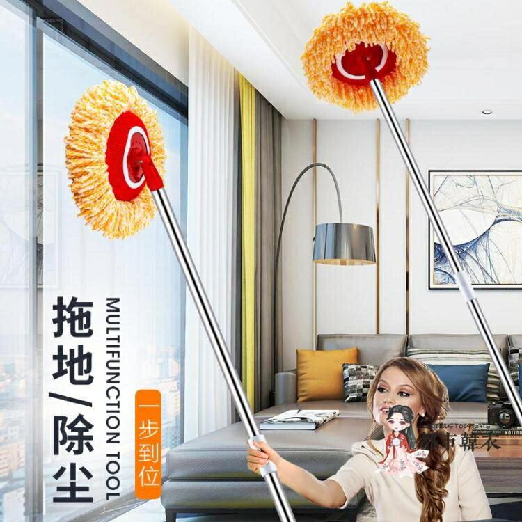 擦天花板 加長多功能天花板清潔工具拖地拖把洗車拖把擦牆擦玻璃神器除塵掃T
