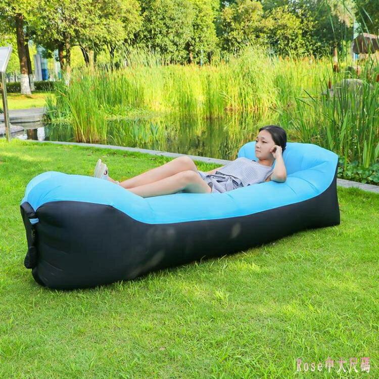 充氣沙發 便攜式折疊多功能加厚單人雙層午休懶人戶外旅行睡袋 DR21549【99購物節】