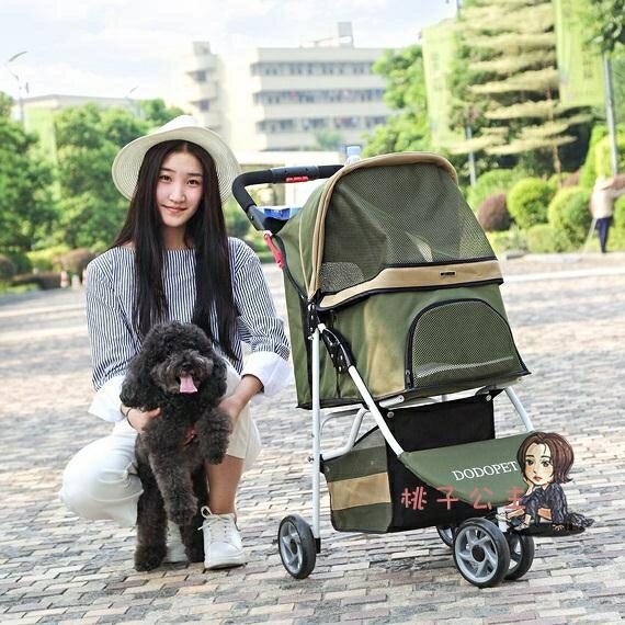 寵物推車 高端豪華三輪中小型寵物狗狗推車 極速安裝 單手3秒折疊T 3色【99購物節】