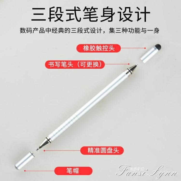 PZOZ電容筆細頭IPAD觸控筆觸屏手機通用被動式蘋果安卓畫畫手寫畫筆平板【99購物節】