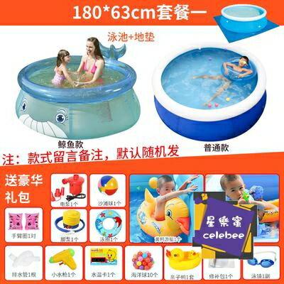 充氣泳池 超大號家用兒童童充氣游泳池寶寶成人小孩洗澡池家庭大型加厚水池T【99購物節】