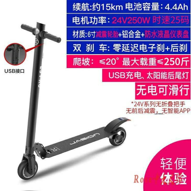 電動滑板車成人代步兩輪可折疊迷你鋰電池踏板車代駕車【99購物節】