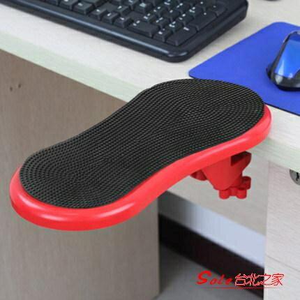 電腦手托架 桌用滑鼠墊護腕托手腕墊子可旋轉手臂支架電腦桌手托板鍵盤手托滑鼠手托架【99購物節】