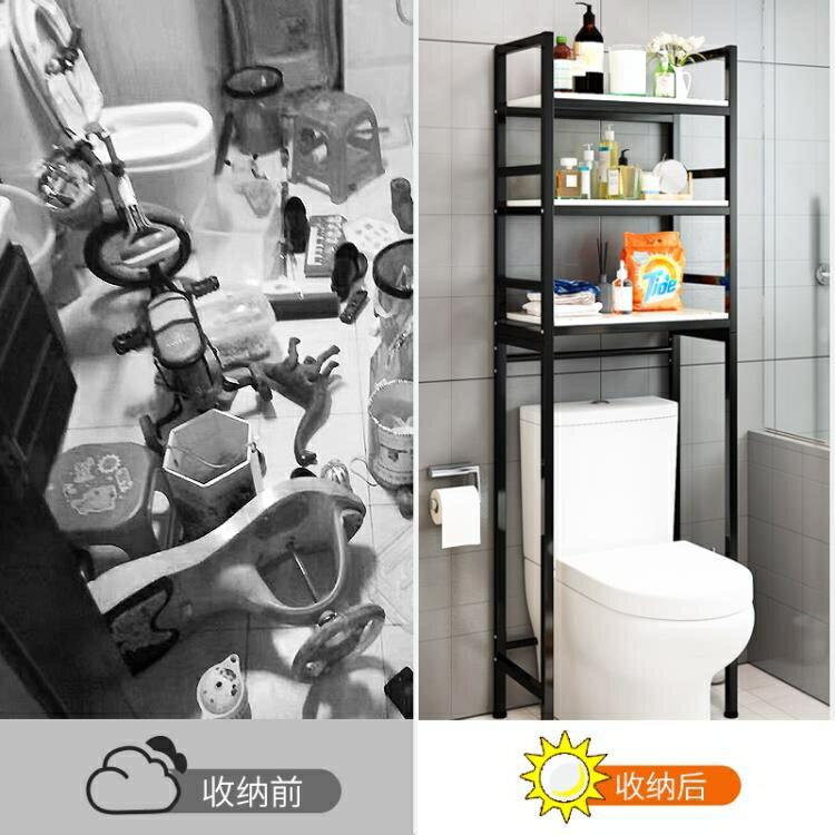 馬桶置物架 浴室廁所多功能儲物衛生間陽臺滾筒洗衣機收納架子落地【99購物節】