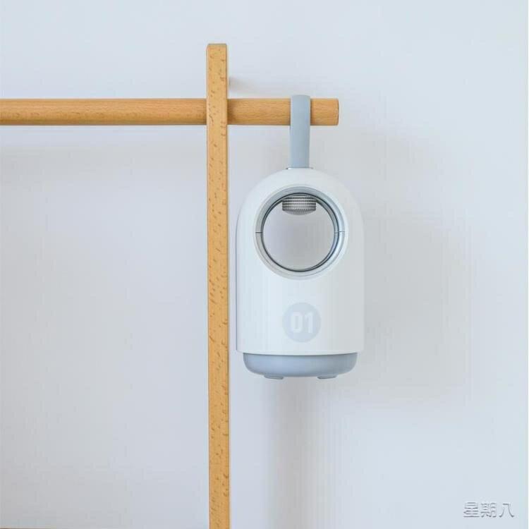 滅蚊燈 滅蚊燈吸入式驅蚊燈紫外線滅蚊燈家用靜音小型室內【99購物節】