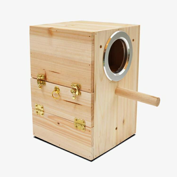 寵物鳥繁殖箱 中小型鸚鵡鳥窩 鸚鵡繁殖箱 養殖巢箱 睡覺鳥窩【99購物節】