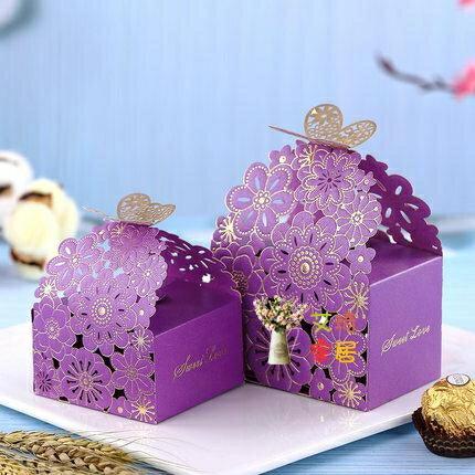 喜糖盒 結婚喜糖盒禮盒裝個性創意歐式婚禮慶糖果包裝紙盒子伴手禮中國風 10色【99購物節】
