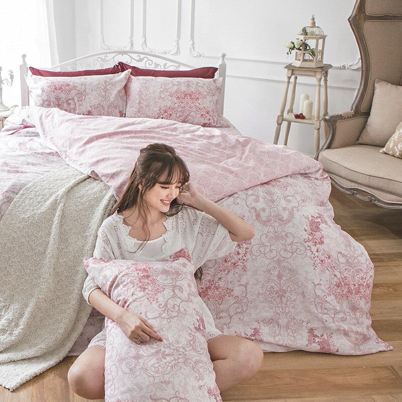床包被套組  /  雙人加大-100%精梳棉【靜影愛戀】60支精梳棉 含兩件枕套 戀家小舖 台灣製 4