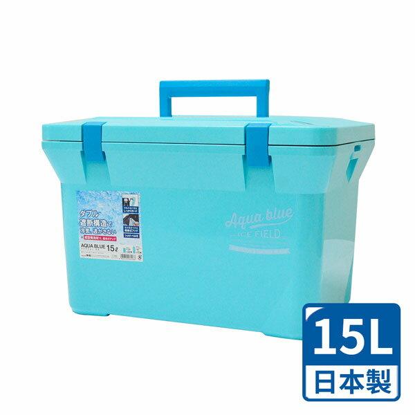 日本伸和 Aqua blue冰桶15L - 限時優惠好康折扣