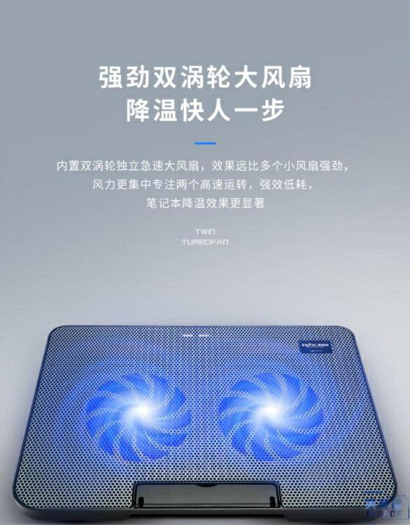 【八折】筆電散熱器14寸15.6寸降溫底座排風扇支架靜音風冷外設扇熱器