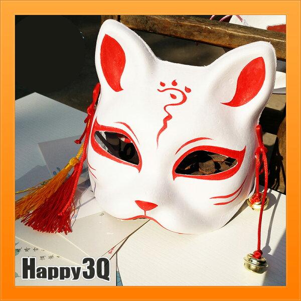 日式狐狸面具手繪面具夏季慶典風鈴當流蘇面具COSPLAY動漫面具-多款【AAA3874】