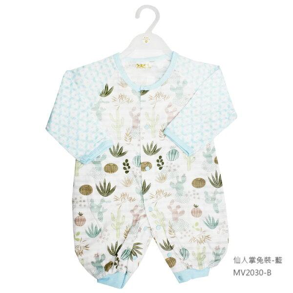 【春夏款任3件$699】台灣【米諾娃MINERVA】【仙人掌系列】兔裝(藍灰粉)