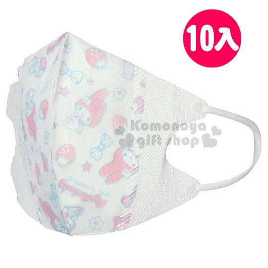 〔小禮堂〕美樂蒂 兒童立體口罩《10入.白.草莓.花.星星》感冒對策用品