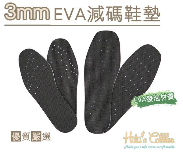 糊塗鞋匠:○糊塗鞋匠○優質鞋材C1443mmEVA減碼鞋墊可當贈品EVA發泡材質約可減碼半號