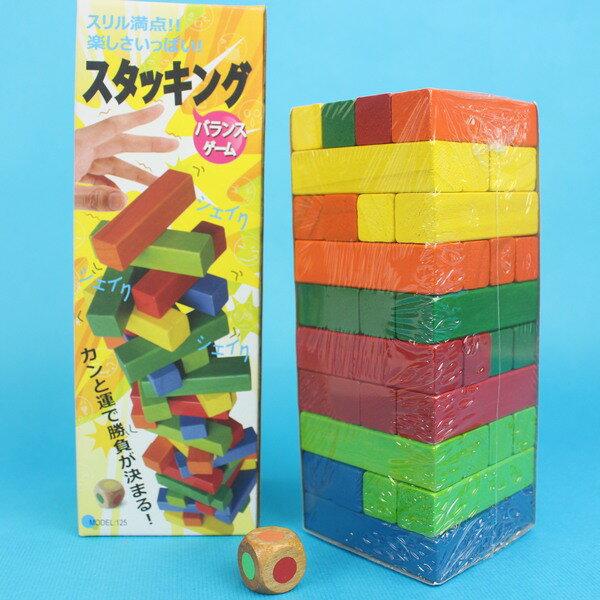 台灣製疊疊樂 原木彩色疊疊樂(彩色.40支入)/一盒入{促200} 益智疊疊樂 平衡遊戲~創