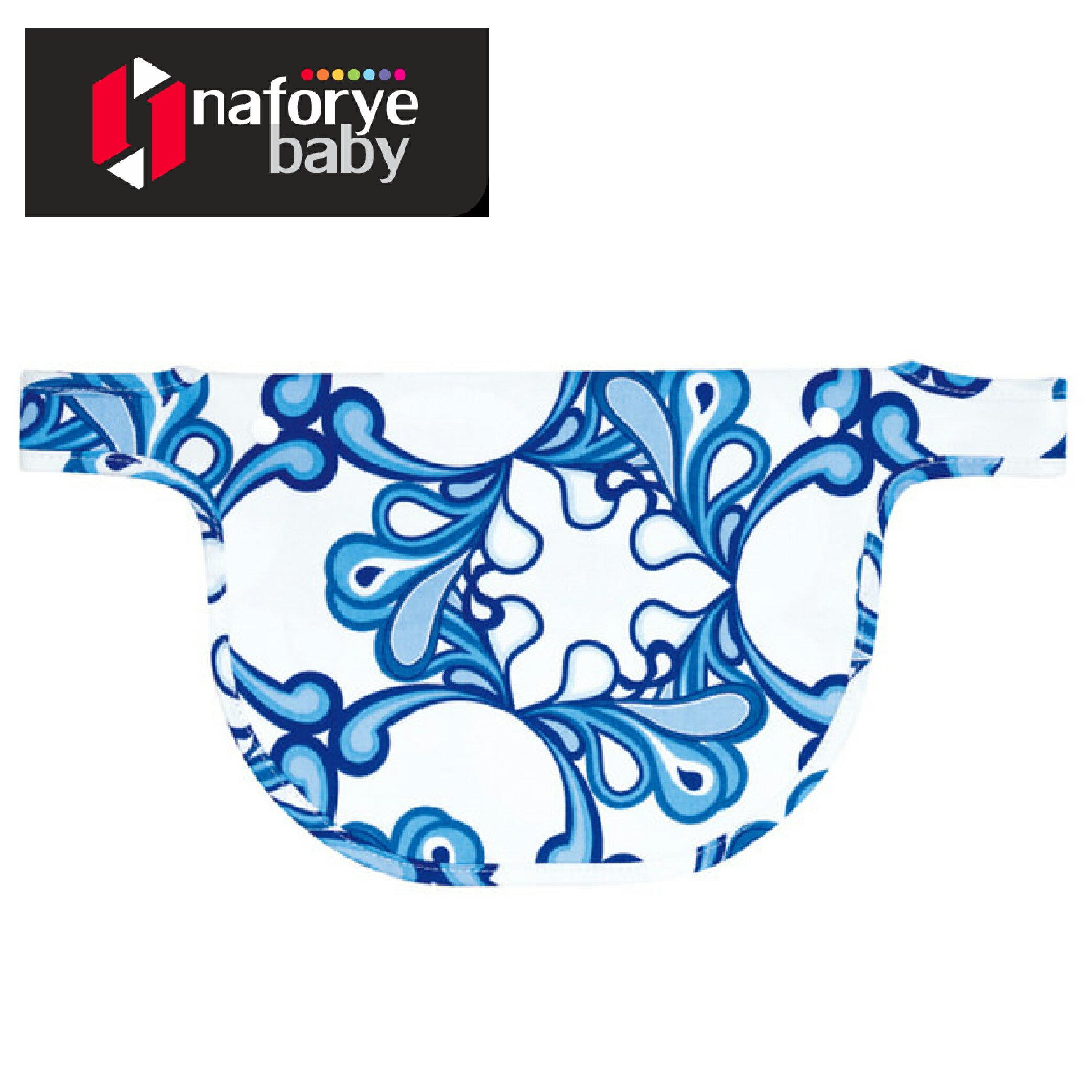 【拉孚兒 Naforye】揹巾口水兜 - 情繫太平洋 - 限時優惠好康折扣