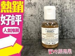◐香水綁馬尾◐Kiehl's 契爾氏 金盞花植物精華化妝水40ML 外出攜帶mini瓶 體驗瓶