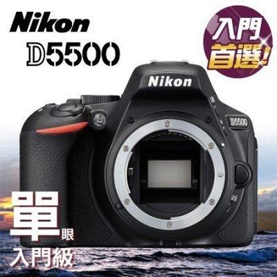 Nikon D5500 單機身 body 國祥公司貨 內建wifi 正經800