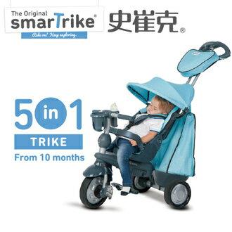 【英國 smarTrike 史崔克】探險者嬰幼5合1觸控三輪車(3色)