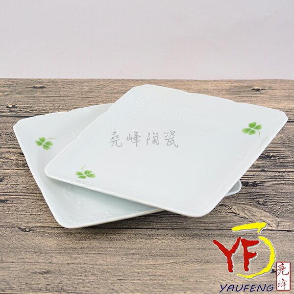 ★堯峰陶瓷★日本製 美濃燒 8吋淡雅幸運草 18cm 浮雕淺瓷方盤 餐盤