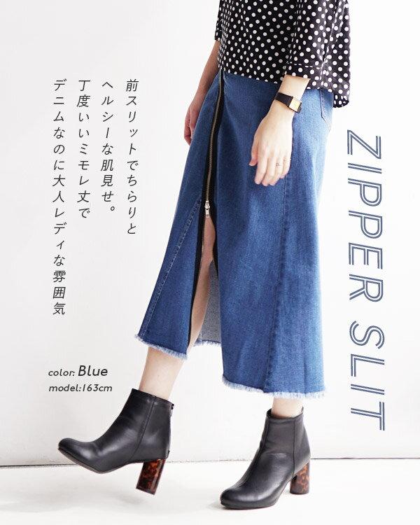 日本e-zakka / 休閒牛仔短裙 / 33163-1801198 / 日本必買 代購 / 日本樂天直送(3900) 3